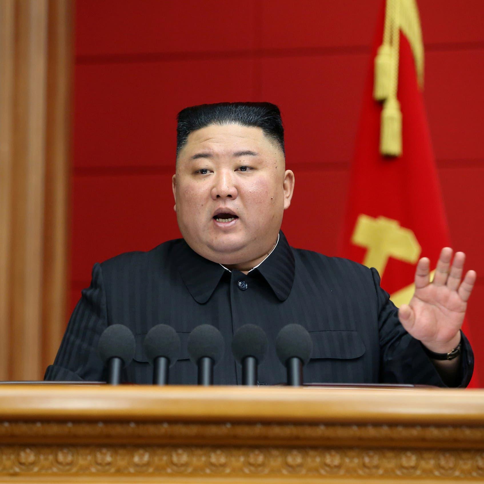 واشنطن لزعيم كوريا الشمالية: ننتظر اتصالا مباشرا