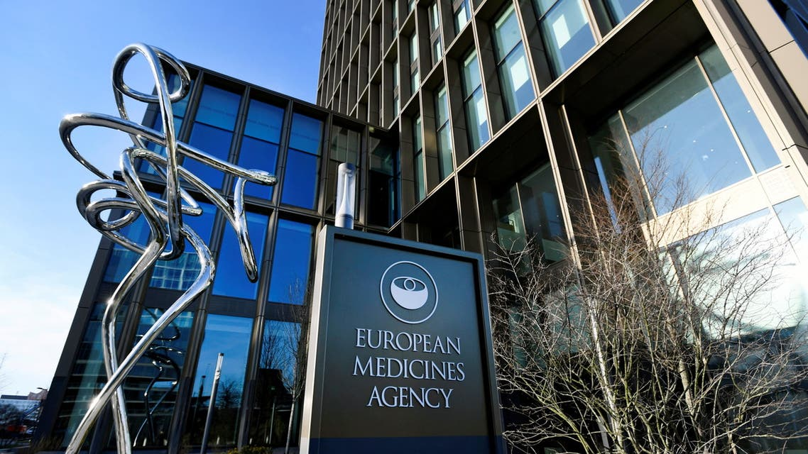 The exterior of EMA, European Medicines Agency is seen in Amsterdam, Netherlands December 18, 2020. (File Photo: Reuters)