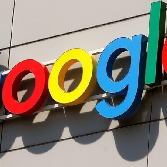 """""""غوغل"""" تتخطى أمازون للمرة الأولى خلال 16 شهراً"""
