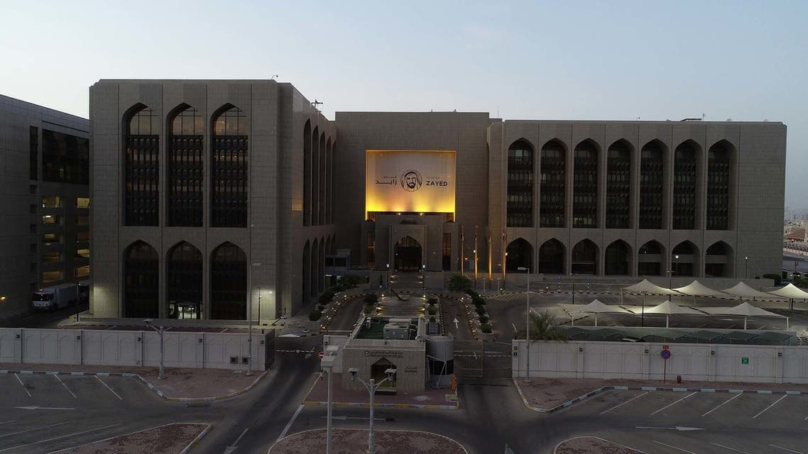 Central Bank of the United Arab Emirates (CBUAE). (Supplied)