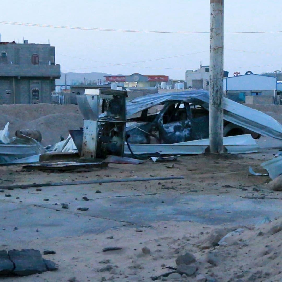 رسالة من حكومة اليمن إلى مجلس الأمن تدين هجمات الحوثيين على مأرب والحديدة