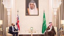 گفتوگوی ولیعهد سعودی با وزیر خارجه بریتانیا درباره تحولات منطقه