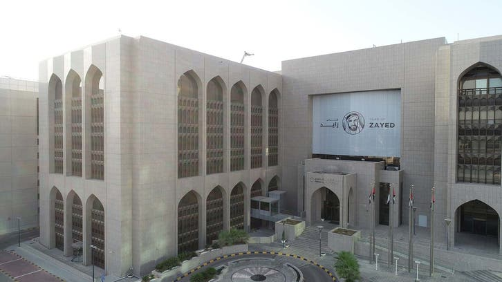 UAE central bank raises benchmark interest rate in step with Fed