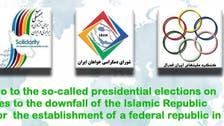 نشست مجازی 32 تشکل اپوزیسیون ایران؛ فراخوان برای اتحاد و تحريم انتخابات