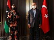 جدل حول ملابس وزيرة خارجية ليبيا خلال لقائها نظيرها التركي