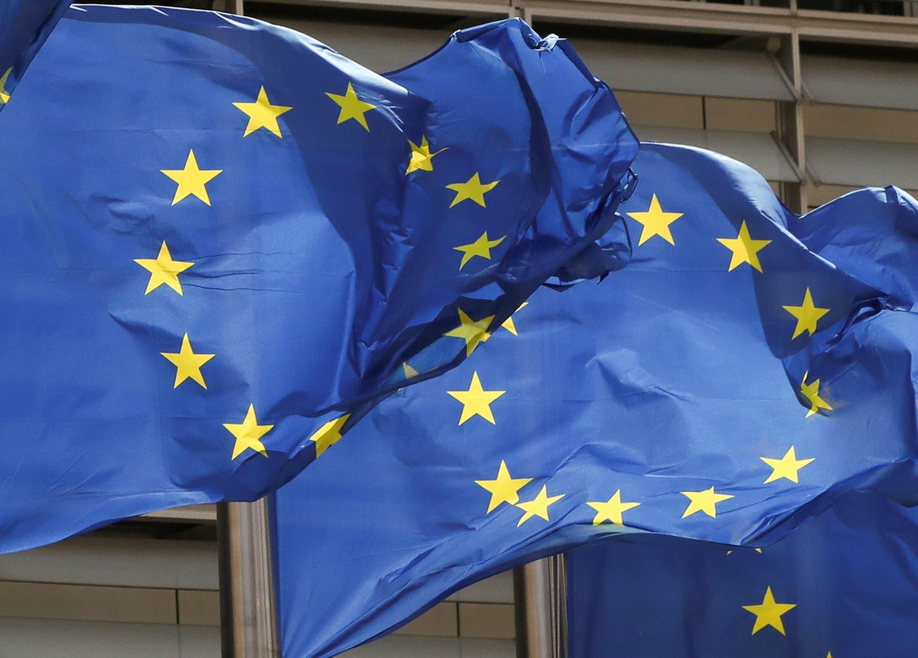 أعلام المفوضية الأوروبية