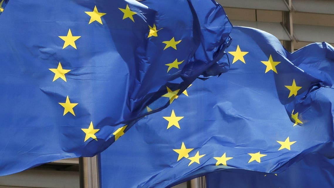 European Union flags flutter outside the EU Commission headquarters in Brussels, Belgium May 5, 2021. (File Photo: Reuters)
