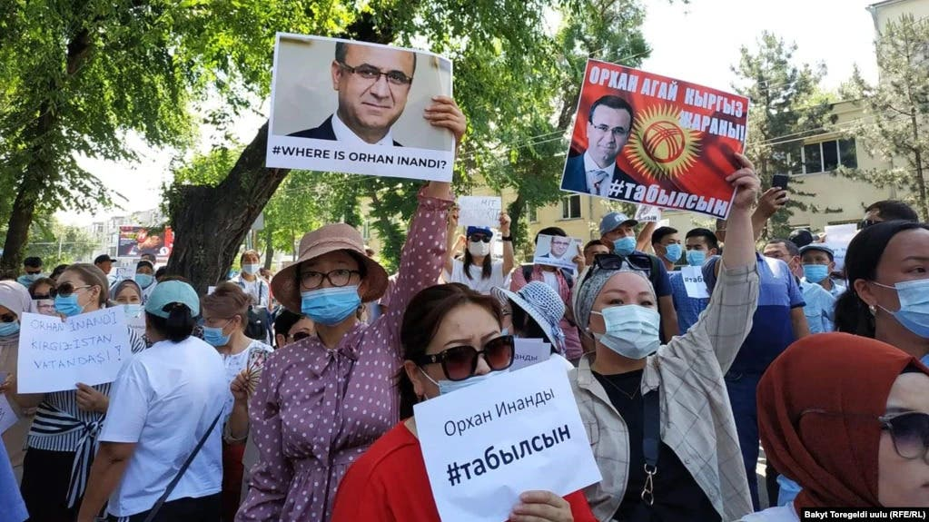 From the protest to the disclosure of the fate of the missing teacher