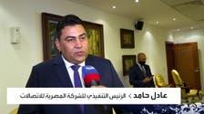 المصرية للاتصالات للعربية: سنستخدم توزيعات الأرباح لخفض الدين