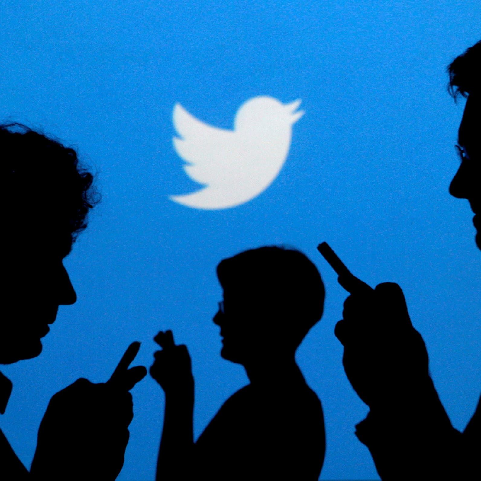 """تويتر """"يشمت"""".. هكذا علق العصفور الأزرق على مصاب فيسبوك"""