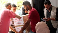 یواے ای سے ادویہ اور خوراک سمیت 960 ٹن امدادی سامان غزہ روانہ