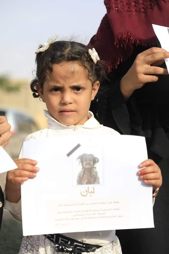 أطفال مأرب يتضامنون مع ليان ضحية مجزرة الوقود الحوثية