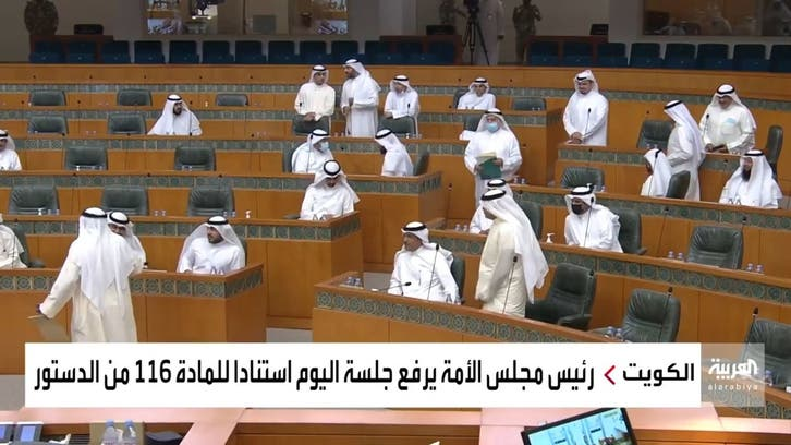 نشرة الرابعة   الكويت.. كراسي الحكومة تسبب أزمة ثالثة في مجلس الأمة