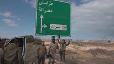 المجلس الرئاسي الليبي يأمر بفتح الطريق الساحلي.. هل تستجيب الميليشيات؟