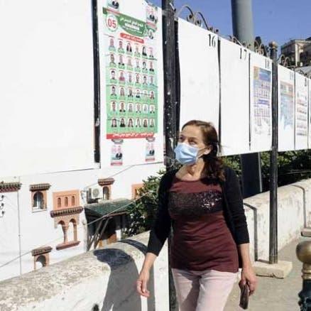 الجزائر.. بداية الصمت الانتخابي ونسبة المشاركة الرهان الأكبر