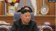 شاهد.. نحافة زعيم كوريا الشمالية المفاجئة تثير التكهنات