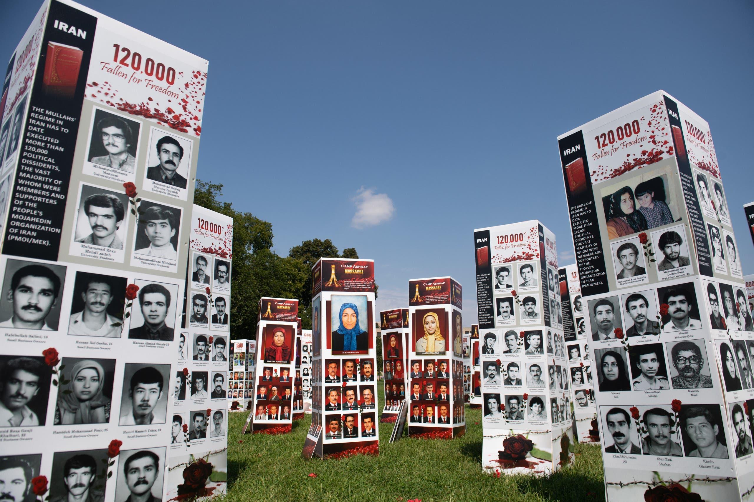 صور بعض ضحايا مجزرة صيف 1988