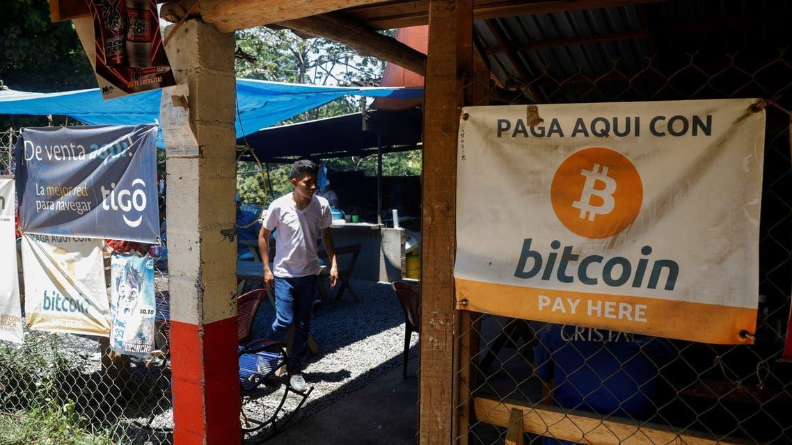 استخدام بيتكوين في السلفادور
