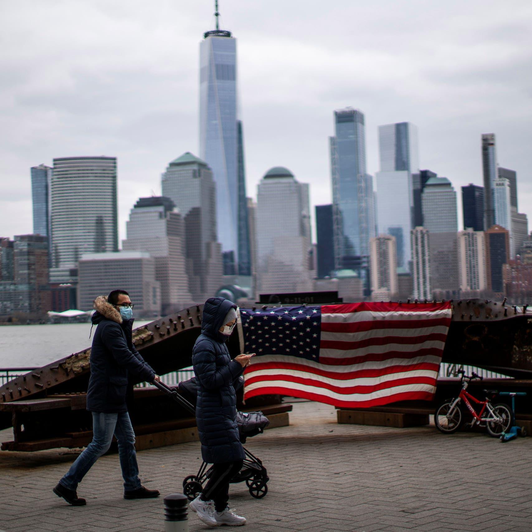 """""""العدل الأميركية"""" ترفع خطورة الهجمات الإلكترونية لمستوى أحداث 11 سبتمبر"""