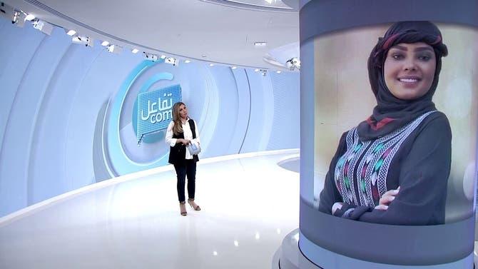 تفاعلكم | عقوبة صافع ماكرون وجدل حول ملكة جمال السجانات!