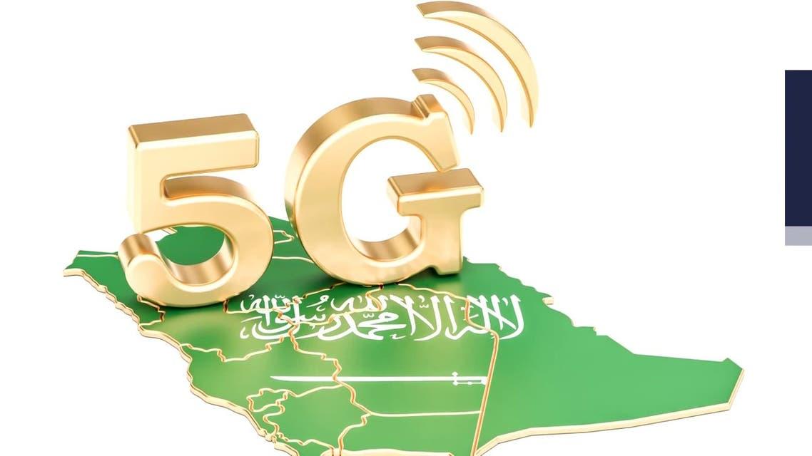 فيلر الجيل الخامس السعودية