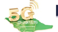 "STC: توسعة شبكة ""الجيل الخامس"" 48% في مكة المكرمة"