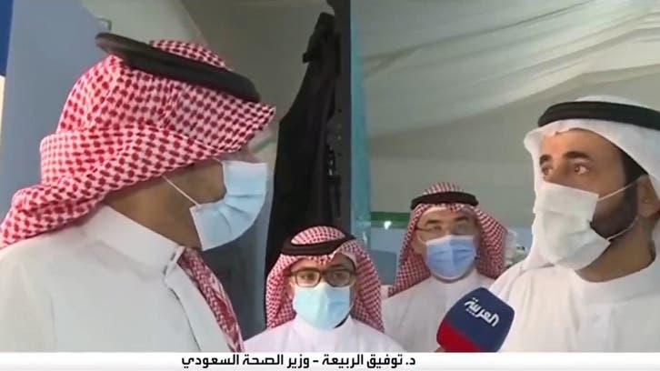 نشرة الرابعة | السعودية تطلق أول جهاز للتنفس الصناعي محلي الصنع