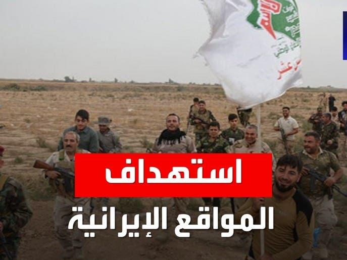 غارات إسرائيلية على مواقع ميليشيات إيران في سوريا توقع 10 قتلى