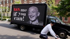 راكموا ثروات بلا ضرائب..فضيحة تطال بيزوس وأغنياء أميركا