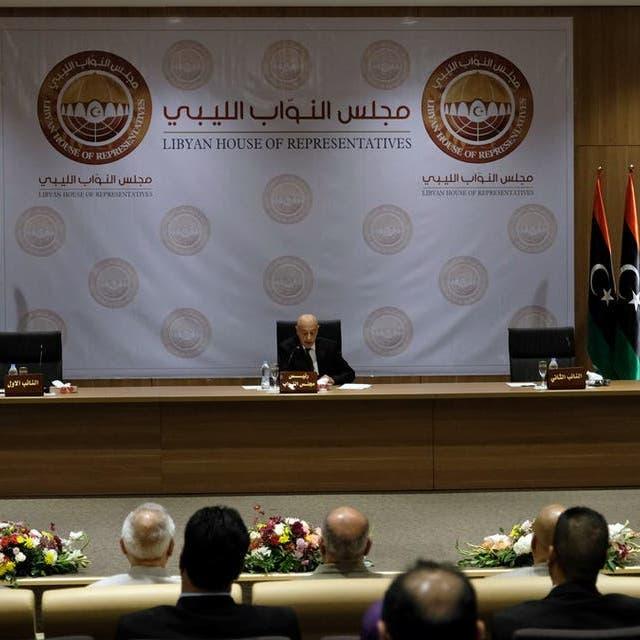 ليبيا.. البرلمان يعقد جلسة ثامنة لمناقشة ميزانية حكومة الدبيبة