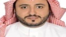 هل إقامة تكتل اقتصادي عربي سهل على أرض الواقع؟