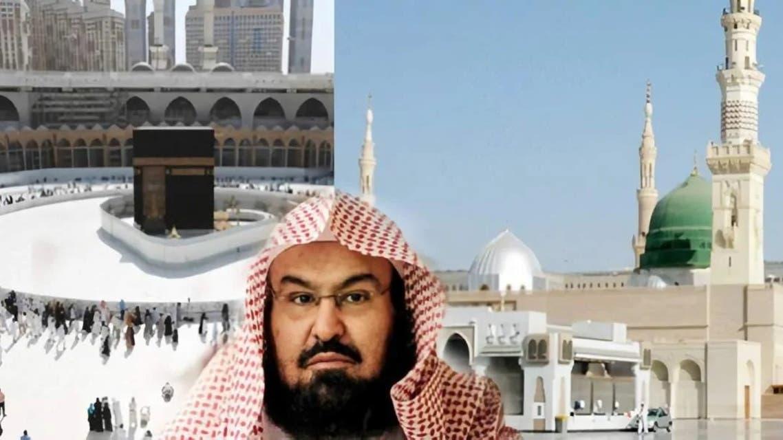 ڈاکٹر عبدالرحمن السدیس
