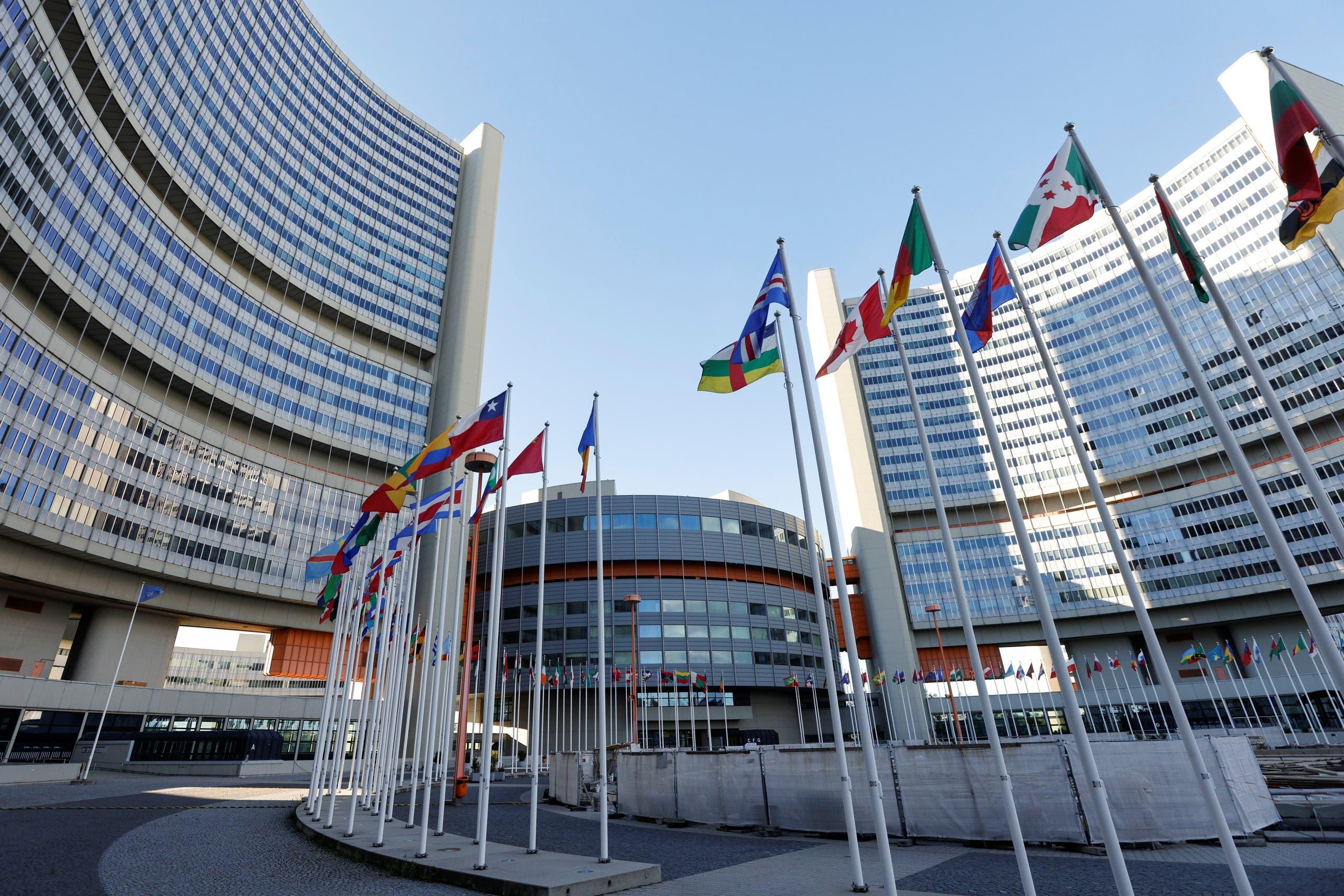 مبنى الوكالة الدولية للطاقة الذرية في جنيف (رويترز)