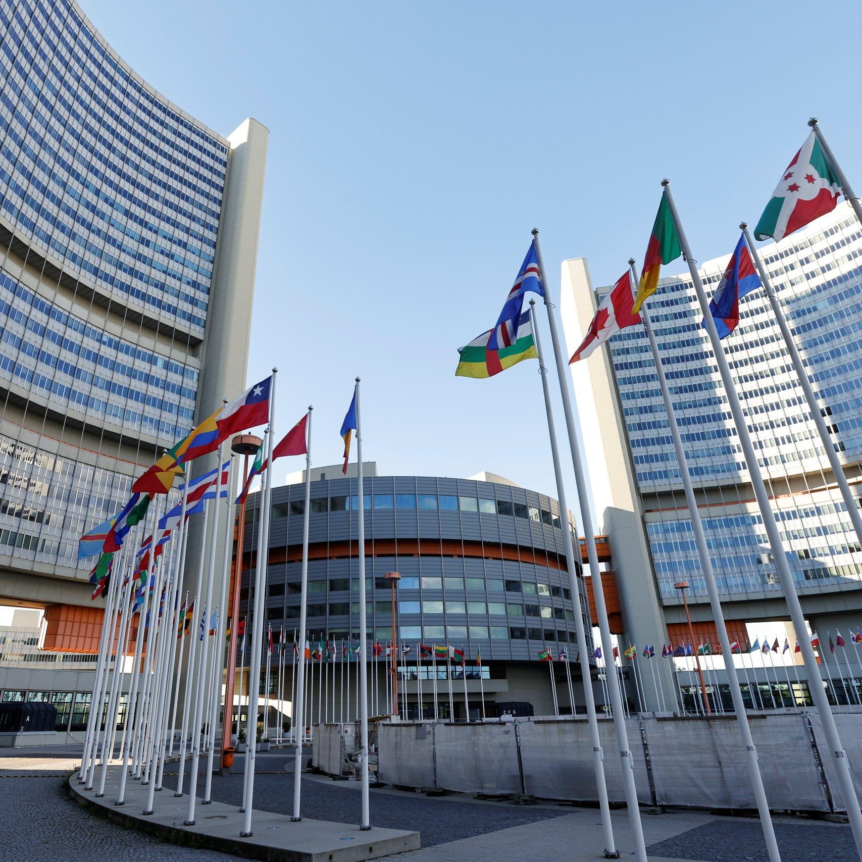 الوكالة الذرية: إيران تواصل انتهاكها للاتفاق النووي