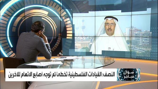 سؤال مباشر | فلسطين ليست قضيتي. سامي النصف وزير الإعلام الكويتي الأسبق