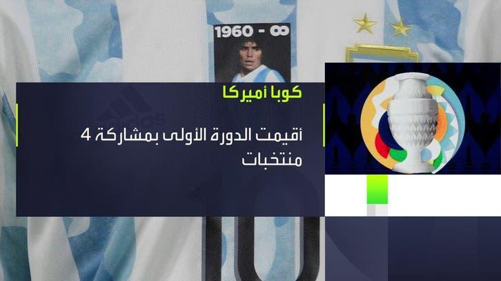 تاريخ
