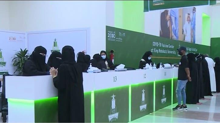 نشرة الرابعة | تطعيم 77 ألف طالب وطالبة في جامعة الملك عبدالعزيز بجدة