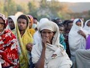 وثيقة أممية مسربة تكشف حجم المجاعة في تيغراي