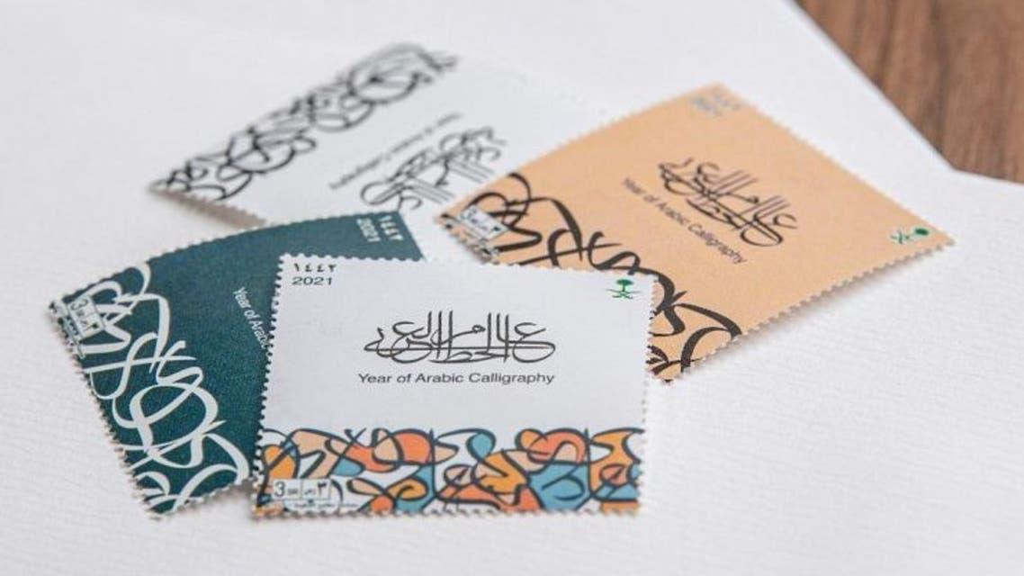 طابع الخط العربي