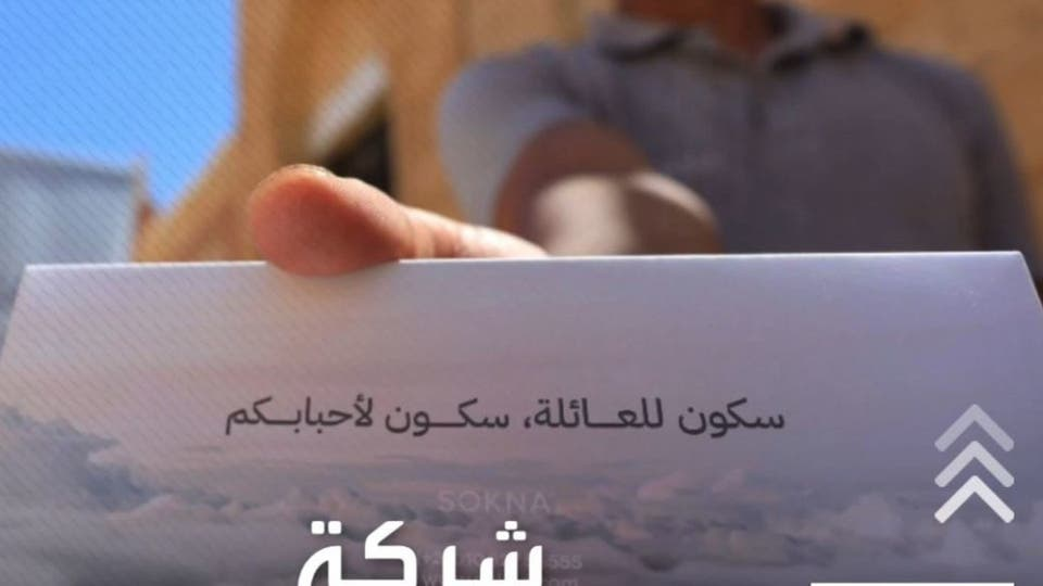تتولى الدفن ونشر النعي والعزاء.. شركة بمصر لتنظيم الجنائز