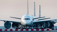 تعطل المواقع الإلكترونية لشركات طيران أميركية وأسترالية كبرى