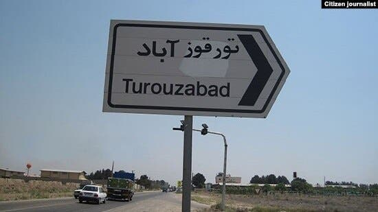 تورقوز آباد