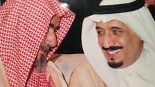 بادشاہوں کے خصوصی مشیر شیخ ناصرالشثری 95 برس کی عمر میں انتقال کر گئے