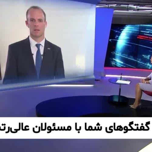 گفتگوی اختصاصی العربیه با دومینک راب، وزیر امور خارجه بریتانیا