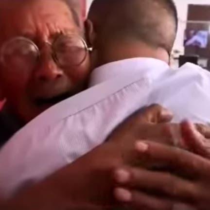 فيديو مؤثر.. عاد لحضن والده بعد 58 عاماً من اختطافه