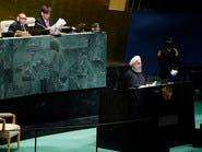 أموال طهران المحجوزة في كوريا.. إلى الأمم المتحدة