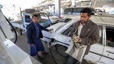 غضب في صنعاء.. ميليشيا الحوثي ترفع أسعار الوقود