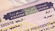 سعودی عرب:20 ممالک کے باشندوں کےویزہ میں  مفت توسیع کی سہولت