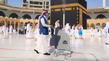سعودی عرب کےحج انتظامات پر'او آئی سی' کا خیر مقدم
