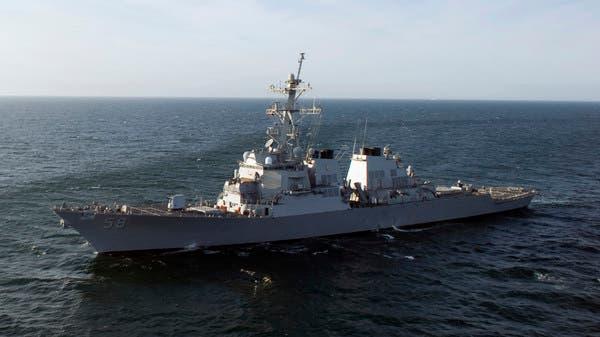 US Navy warship enters black sea: Turkish media